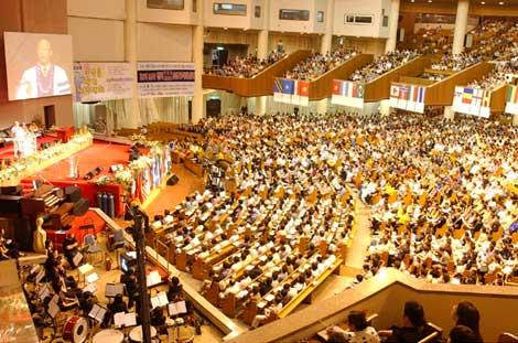 Iglesia de Pastor David Yonggi Cho